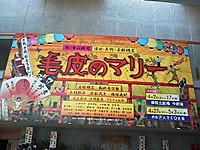 160407_1400001