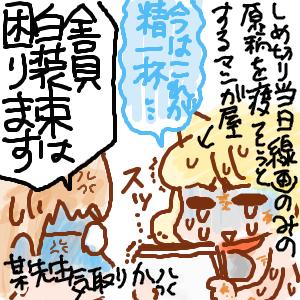 Cocolog_oekaki_2009_11_24_14_03