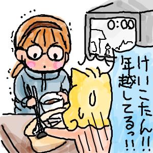 Cocolog_oekaki_2010_01_01_18_23