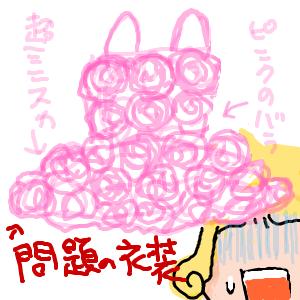 Cocolog_oekaki_2010_03_14_12_39