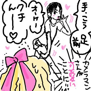Cocolog_oekaki_2010_03_14_15_13