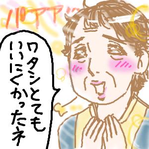 Cocolog_oekaki_2010_03_18_23_23