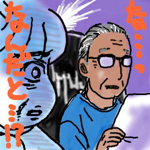 Cocolog_oekaki_2010_03_24_00_28