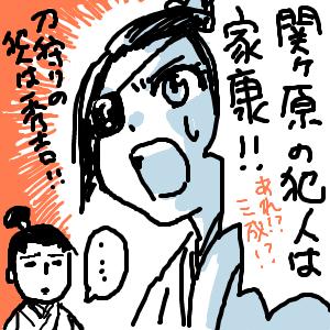 Cocolog_oekaki_2010_09_27_18_13