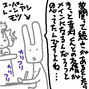 Cocolog_oekaki_2010_12_11_00_44