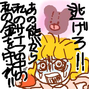 Cocolog_oekaki_2011_02_05_11_48