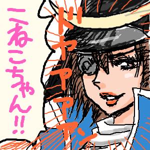Cocolog_oekaki_2013_07_05_20_51