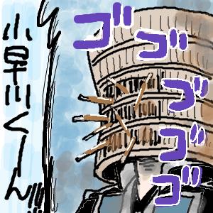 Cocolog_oekaki_2013_11_14_21_52